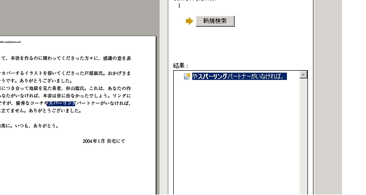 20090212_2319_1.jpg