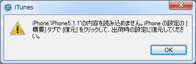 _20130923_1113_