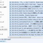 YAPC::Asia2013の動画全85個を落とす。(コード付き)